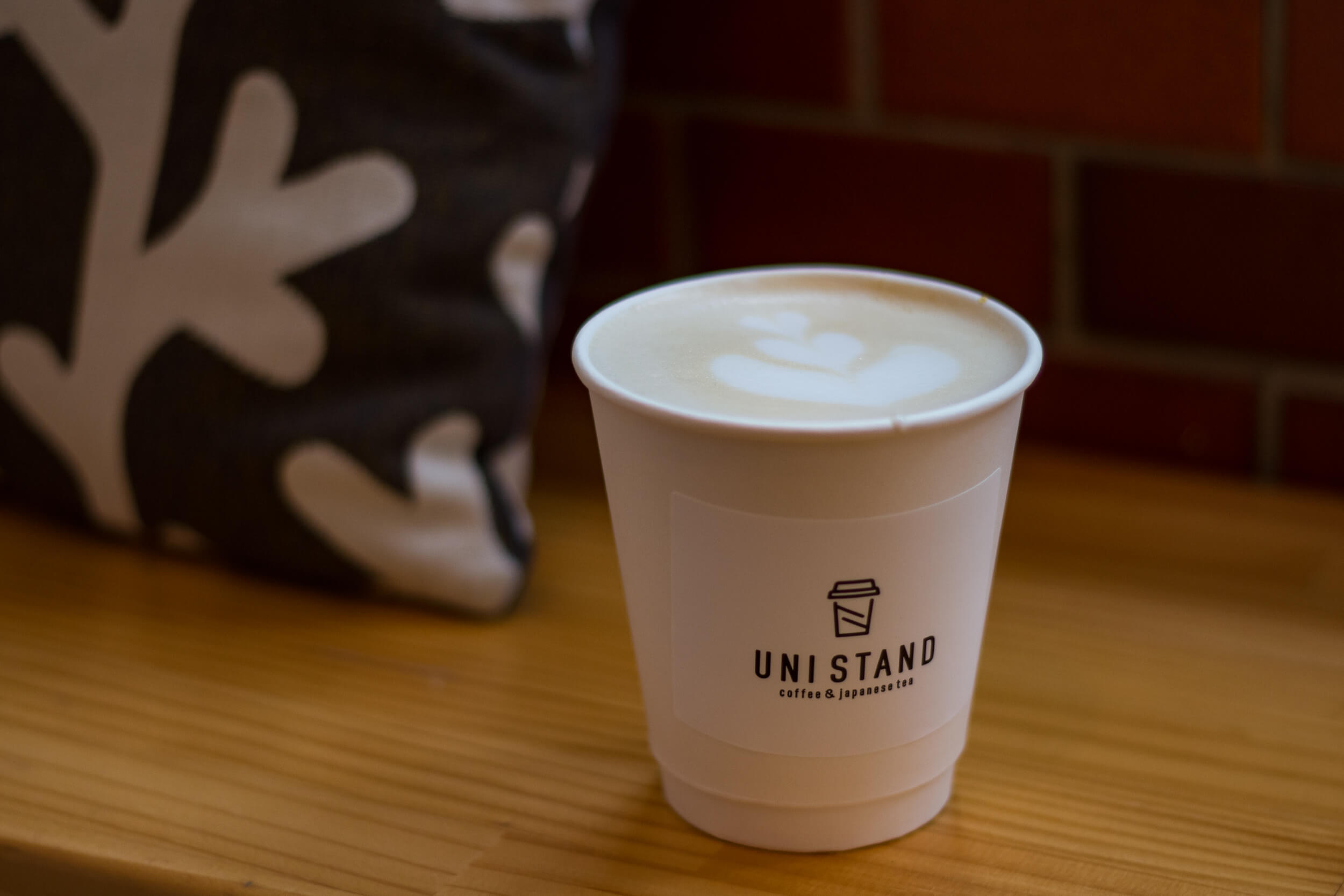 how to not get over caffeinated in Tokyo_uni stand_tea latte