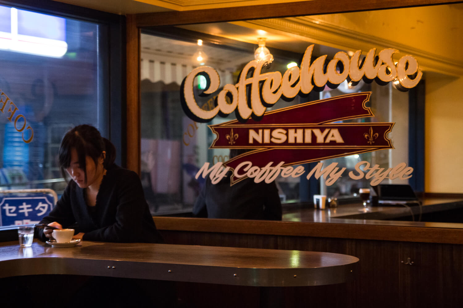 how to not get over caffeinated in Tokyo_coffee house nishiya